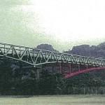 アーチ橋に変換された三好橋